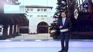 تواصل ردود الفعل الغاضبة على التعيينات الحكومية الأخيرة  - (6-2-2019)