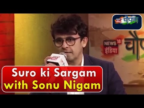 Chaupal 2018 Live: Suro ki Sargam with Sonu Nigam | News18 India
