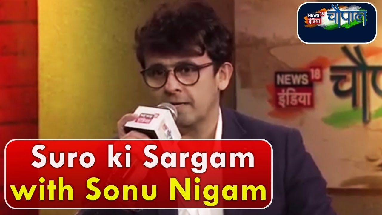 Chaupal 2018 Live: Suro ki Sargam with Sonu Nigam | News18 India