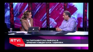 Айк А. Мартиросян о парламентских выборах Армении - 10.12.2018