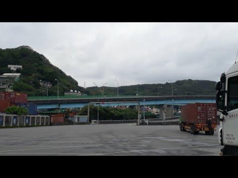 Keelung Port..| Tempat keluar masuknya Container Kapal