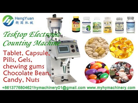 Desktop Double Trace  Small Capacity Tablets and Capsules Counting Machine