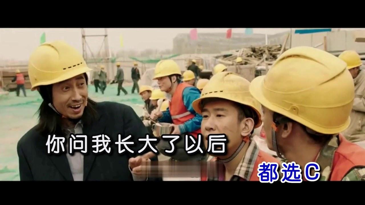 趙英俊 - 都選C(高清1080P)KTV版 - YouTube