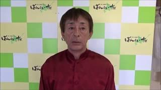 2018年10月15日(月)藤野俊一騎手~ばんえい競馬~