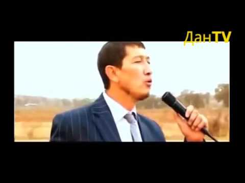 МУХТАР АТАНАЛИЕВ ВСЕ ПЕСНИ СКАЧАТЬ БЕСПЛАТНО