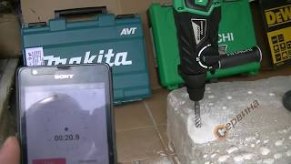 TEST Комбиниран перфоратор Hitachi DH26PC 830W смотреть