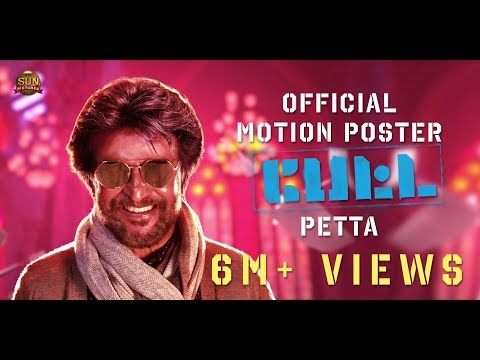 Petta - Official Motion Poster | Superstar Rajinikanth | Sun Pictures | Karthik Subbaraj