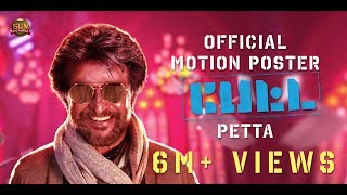 Petta - Official Motion Poster