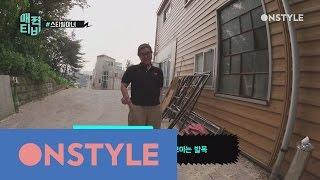 AttractionTV [한혜연TV] 올여름 스타일링 …
