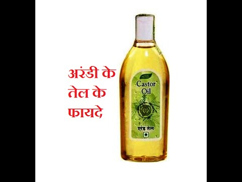 what do you mean by castor oil