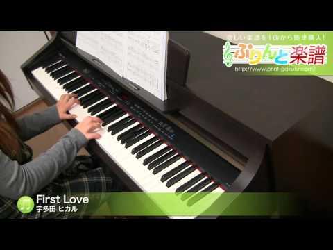 First Love / 宇多田 ヒカル  ピアノ(ソロ) / 初級