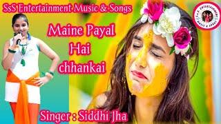 Maine payal hai chankai I falguni pathak hits I Indie pop songs I haldi ceremony clips i haldi songs