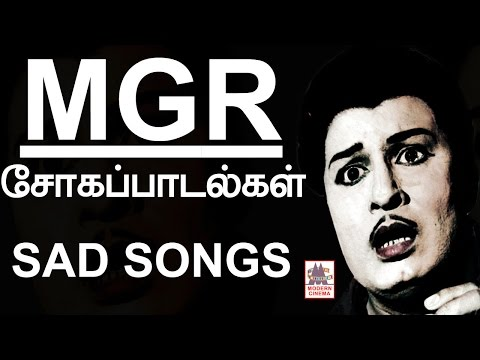 MGR SAD SONGS | MGR Soga Padalgal | MGR Hits Songs Collection