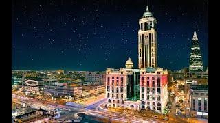 Narcissus Hotel and SPA Riyadh, Riyadh, Saudi Arabia