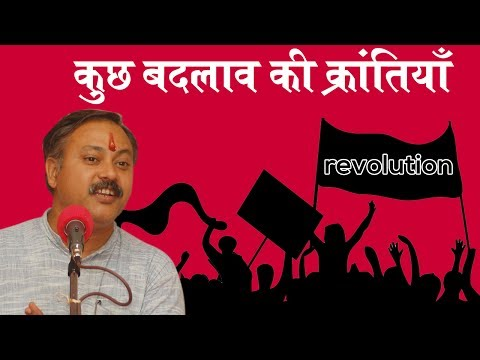 Rajiv Dixit - Some Great Example of Revolutions in World