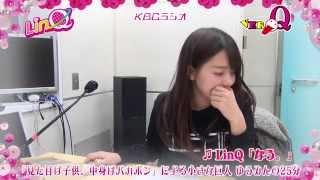 2014.12.8放送分のスタジオ収録時のゆうみんの表情をまとめま...