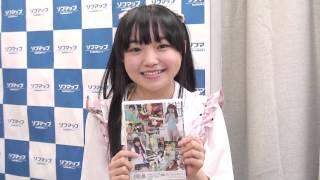 DVD 『見上瑠那 はじめまして 学校なう』発売記念イベントが2014年11月2...