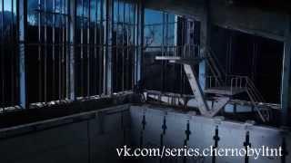 ПРЕМЬЕРА! Эксклюзивный трейлер ТНТ Чернобыль  Зона отчуждения