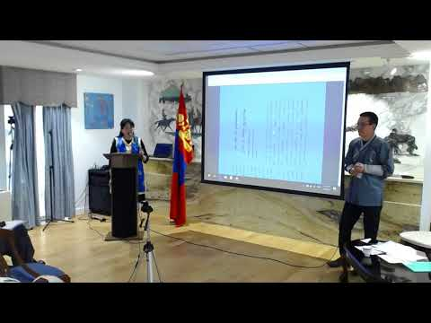 The 11th Annual International Mongolian Studies Conference - Day 2 - Part 2