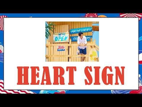 [THAISUB] ONG SEONG WU - Heart Sign #เล่นสีซับ