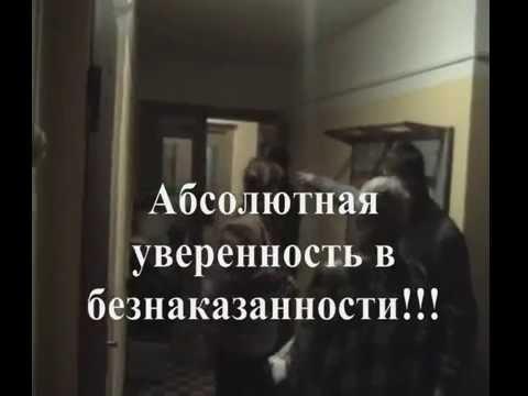 отъем квартир у москвичей
