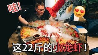 中国小龙虾1888元一盘,在德国却泛滥没人吃!
