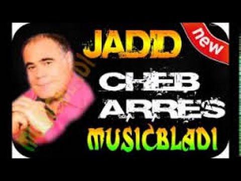 cheb arres 2013 mp3