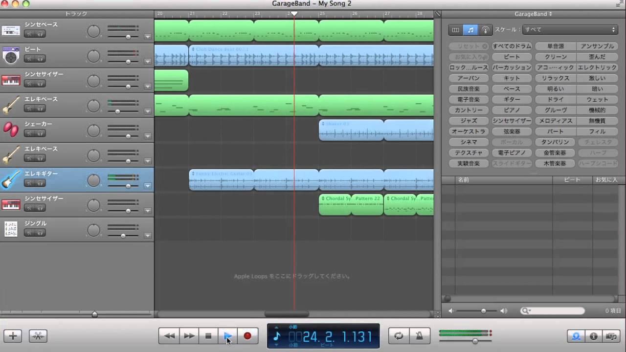 Garageband electro music free download youtube - How to download garage band ...