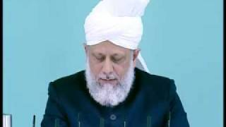 Friday Sermon : 7th August 2009 - Part 6 (Urdu)
