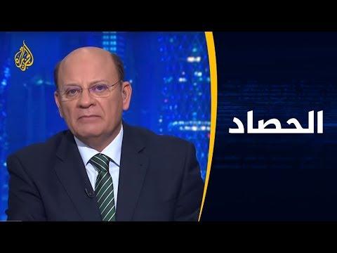 الحصاد-معركة طرابلس..ماذا بعد وضع السراج المجتمع الدولي أمام مسؤولياته؟  - نشر قبل 7 ساعة