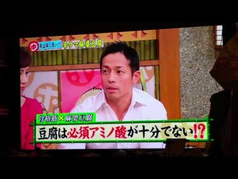 Honma Dekka Tv