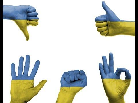 Каким будет для Украины 2018 год: прогнозы экспертов