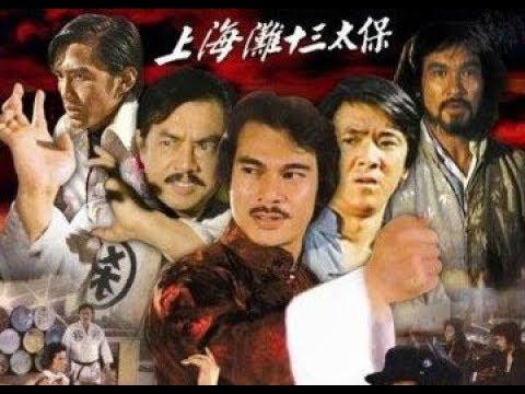 Чертова дюжина из Шанхая  (боевые искусства 1985 год)