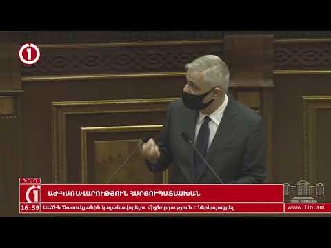 1inTV I ՈՒՂԻՂ I ПРЯМАЯ ТРАНСЛЯЦИЯ I LIVE FROM ARMENIA I 17 ՀՈՒՆԻՍԻ, 2020