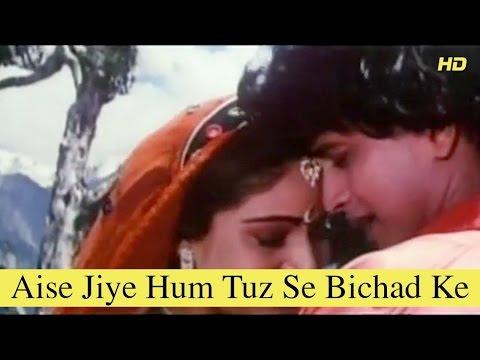 Aise Jiye Hum Tuz Se Bichad Ke | Full Song | Karishma Kudrat Kaa | Dharmendra, Rati Agnihotri