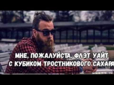 По 700. Страничка Квартирьер/Kvartiryer на Facebook насчитывает 700+ читателей.