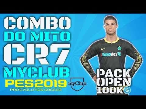 Download Pes 2019 Myclub 0 Ronaldo Combo MP3, MKV, MP4 - Youtube to MP3
