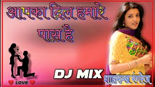 Gambar cover Aapka Dil Hamare Pass hai (Dj Hard Punch Dholki Mix