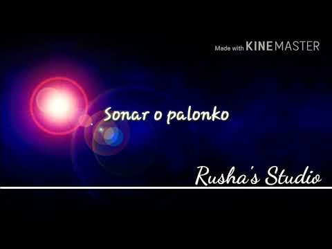 Sonar o palonko (cover) by Rusha Sur