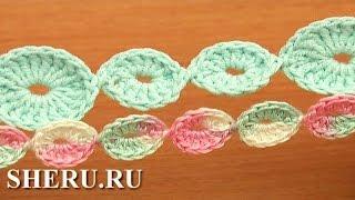 Crochet Rings Cord  Урок 65 Вязаный шнур из колечек