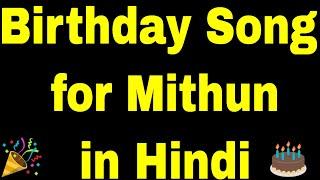 Birthday Song for mithun - Happy Birthday mithun Song