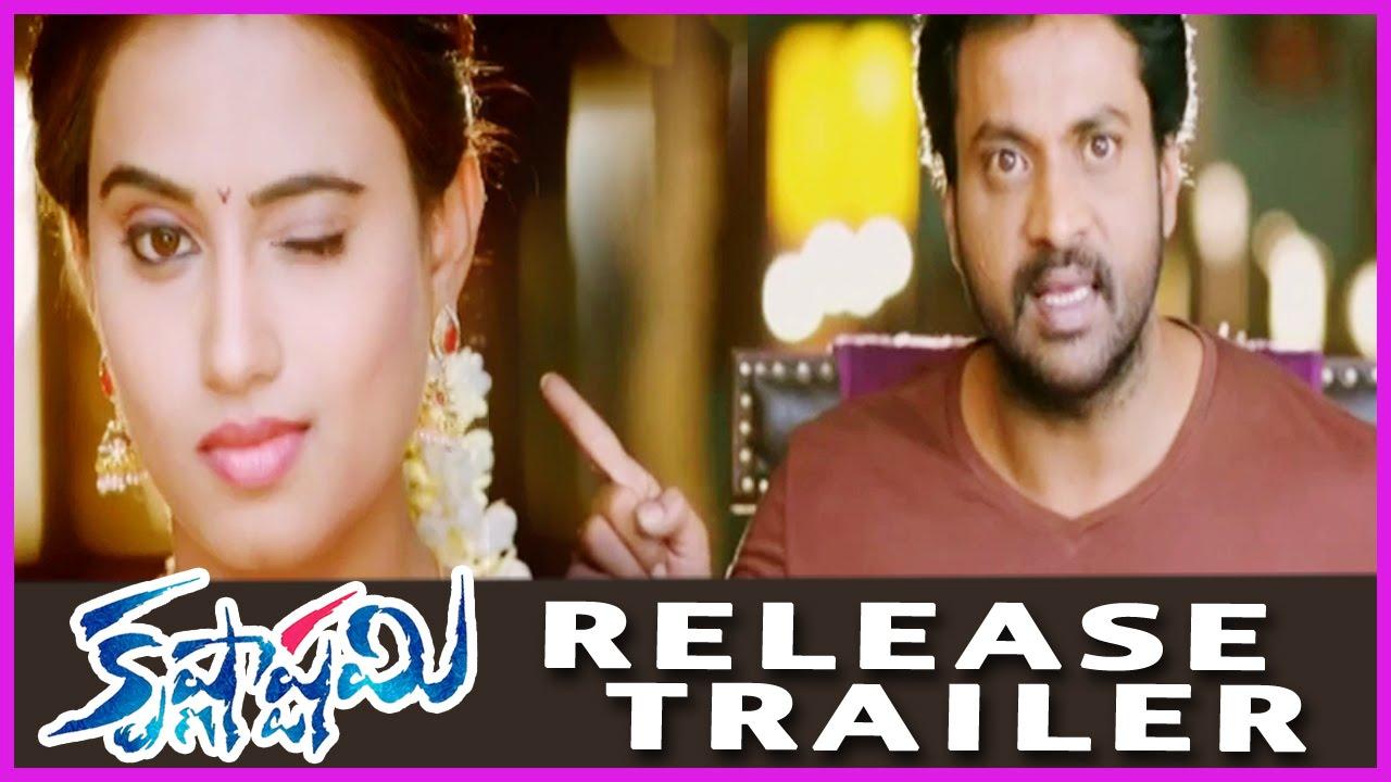 Download Krishnashtami Movie Latest Release Theatrical Trailer - Sunil , Nikki Galrani ,Dimple Chopade