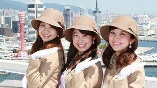 神戸をPRします!。第9期親善大使「スマイル神戸」