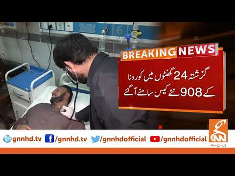 Pakistan reports 16 coronavirus deaths in one day