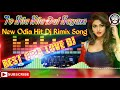 Tora Nila Nila Dui Nayana Odia New Dj Song    Human Sagar New Dj Song 2019    Present By Roy Musical