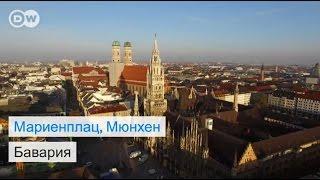 Мариенплац   главная площадь Мюнхена   #DailyDrone
