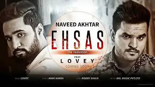 Ehsaas - Naveed Akhtar
