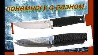 Как улучшить режущие свойства охотничьего ножа Fallkniven PHK  Мысли о ножах