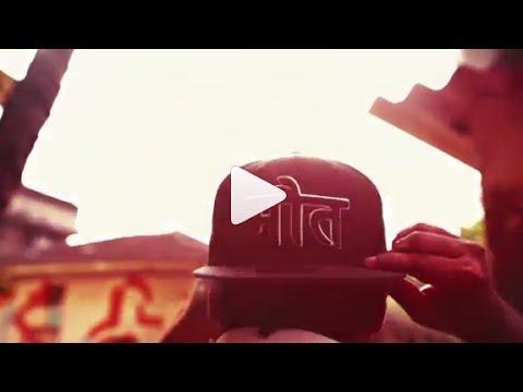 Sound Trek S3 Promo