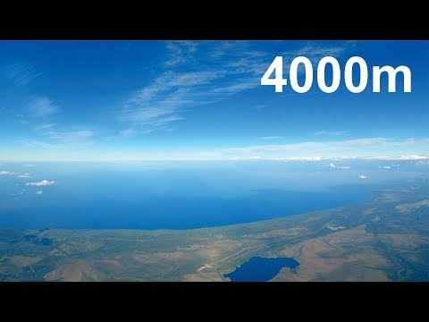 THEER WING ALTITUDE 4000m